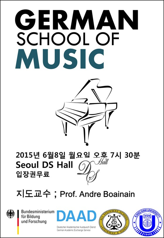 GSMW piano student concert at Seoul DS Hall