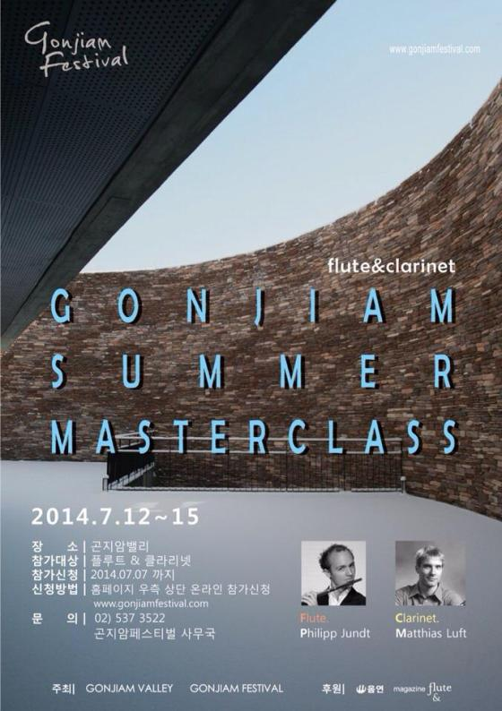 Jundt and Luft to teach at Gonjiam Festival