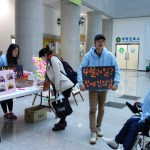 Members of Harmony, a Kangnam University student society for the disabled, spent the day on the first floor of Shalom Hall raising awareness. (PHOTO: Charles Ian Chun)