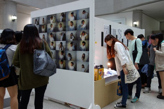 16th Dept of Architectural Engineering Graduation Exhibition, Shalom Hall, Kangnam University, 10-14 Oct 2013 (Photo: Charles Ian Chun)
