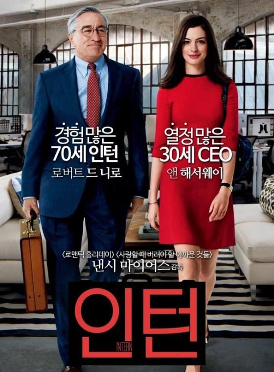 The Intern - movie poster (Korea)