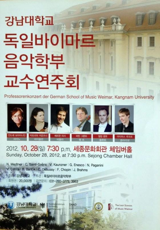 GSMW Professors' Concert 12.10.28