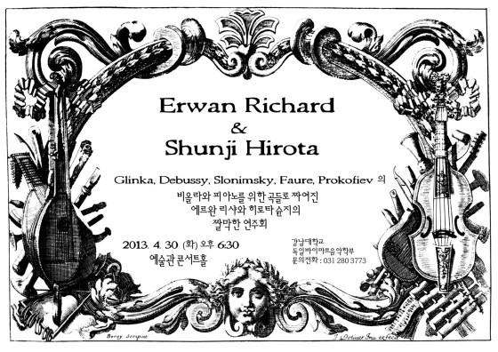 Erwan Richard & Shunji Hirota play Glinka, Debussy, Slonimsky, Faure, and Prokofiev, 30 April 2013, 6:30 pm, Concert Hall, Art Building, Kangnam University