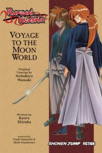 Vol 1 - Voyage to the Moon World