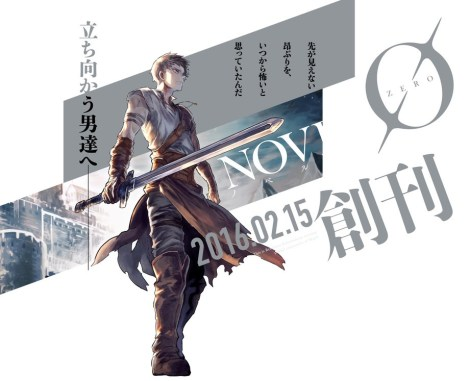 novel zero