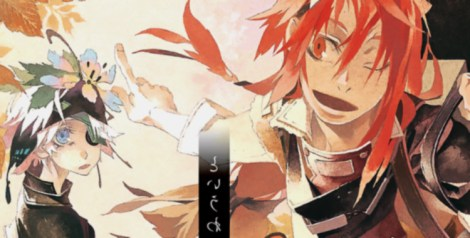 (pictured: Rokka - Braves of the Six Flowers)