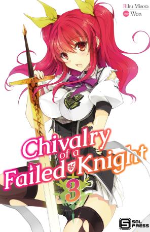 chivalry 3