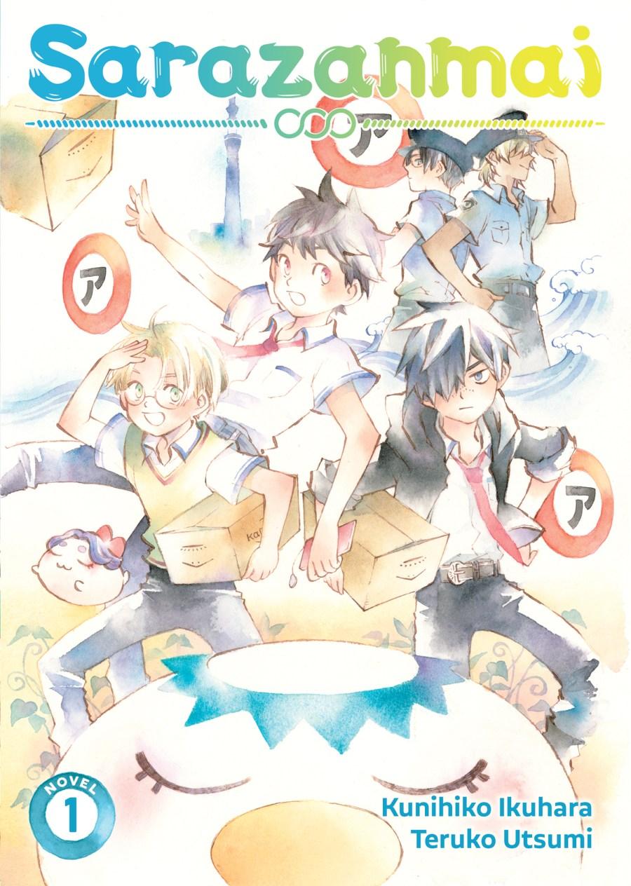 Sarazanmai Volume 1 Cover