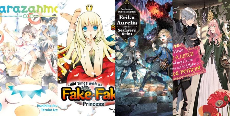 Light Novel Series Debuting June 2020