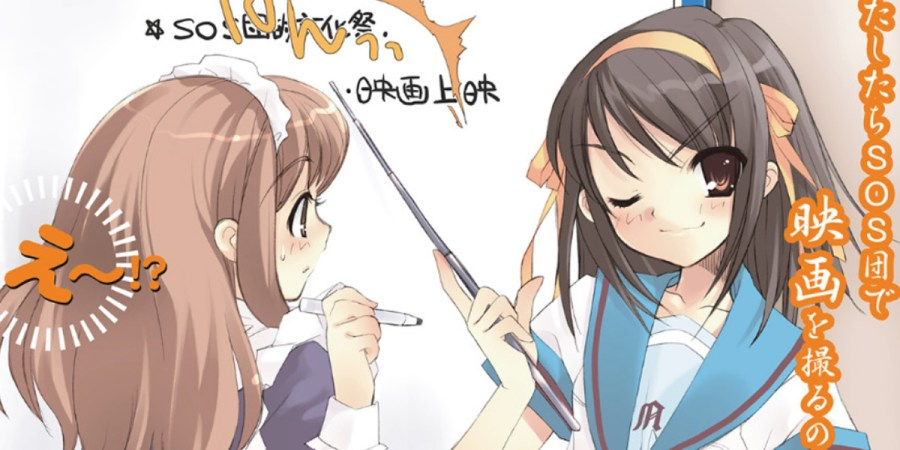 Yen Press Announces the Digital Publication of The Intuition of Haruhi Suzumiya banner image