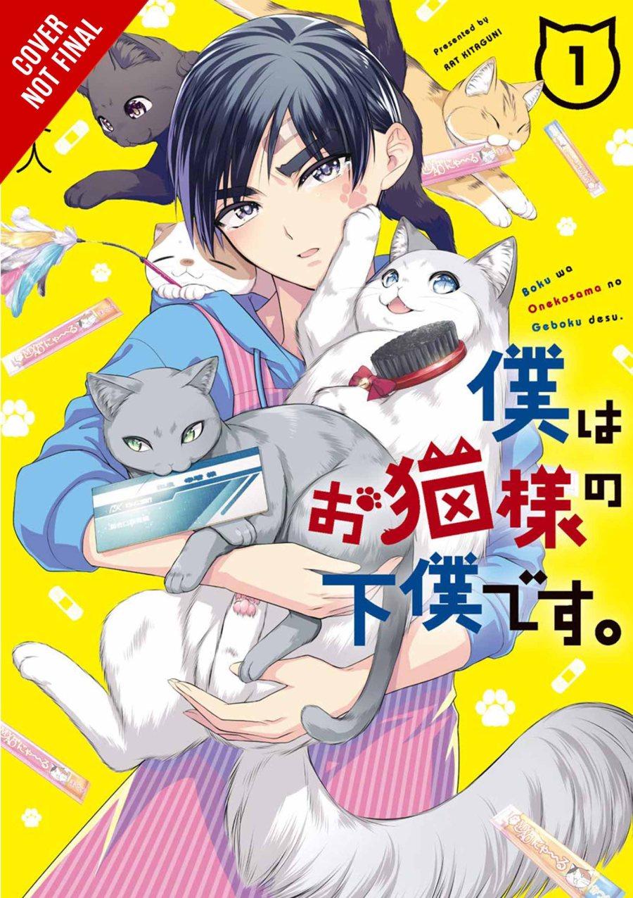 I'm the Catlords' Manservant Manga Cover