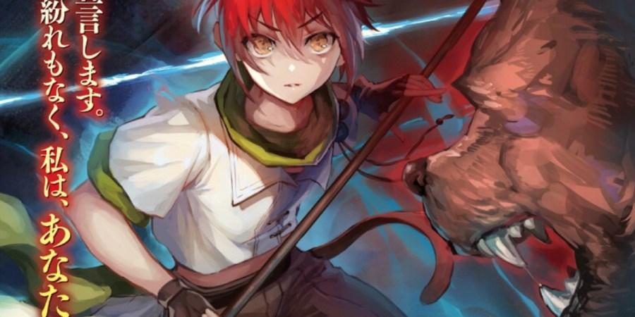Light Novels Releasing This Week November 2-8, 2020 Banner from Fushi no Kami: Rebuilding Civilization Starts With a Village  Volume 1