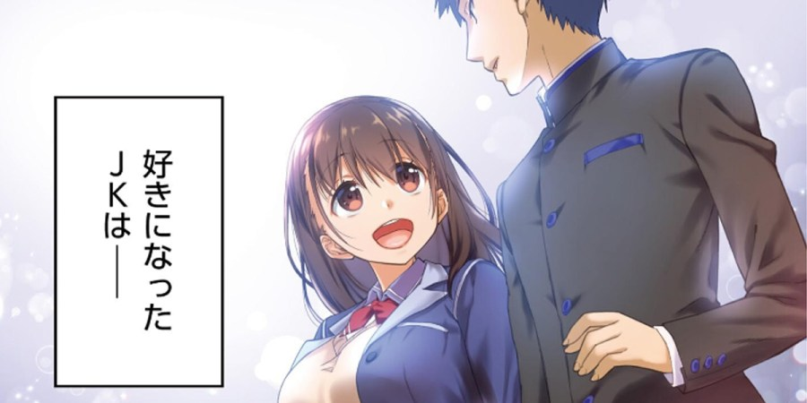 Are You Okay With a Slightly Older Girlfriend? banner image