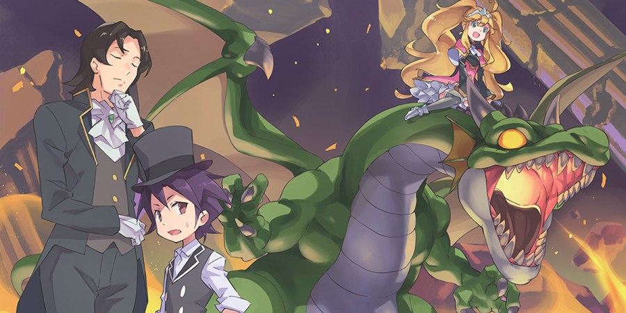 Hey! You've Kidnapped the Wrong Royal! banner image