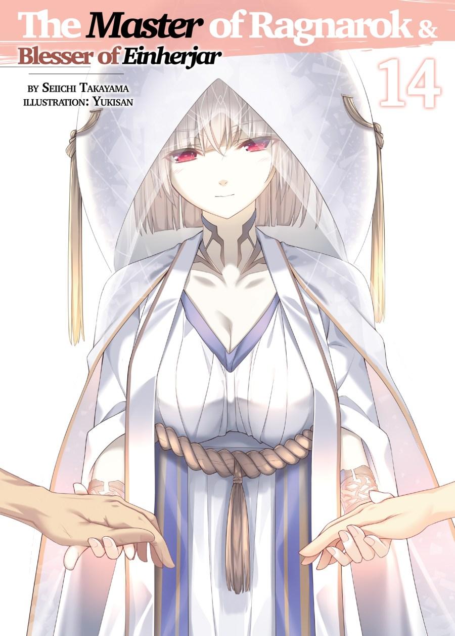 The Master of Ragnarok & Blesser of Einherjar Volume 14