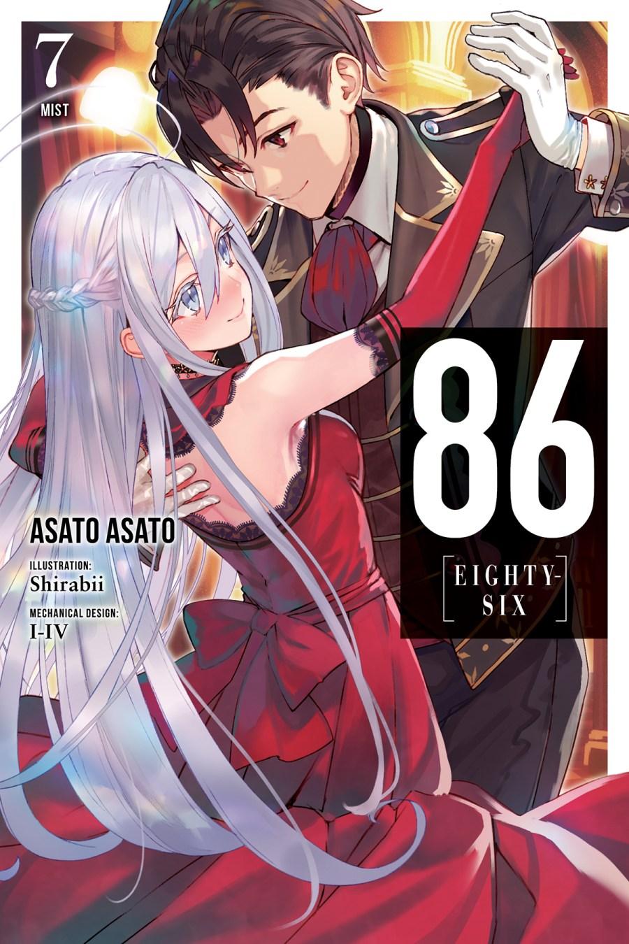86 -Eighty-Six-Volume7