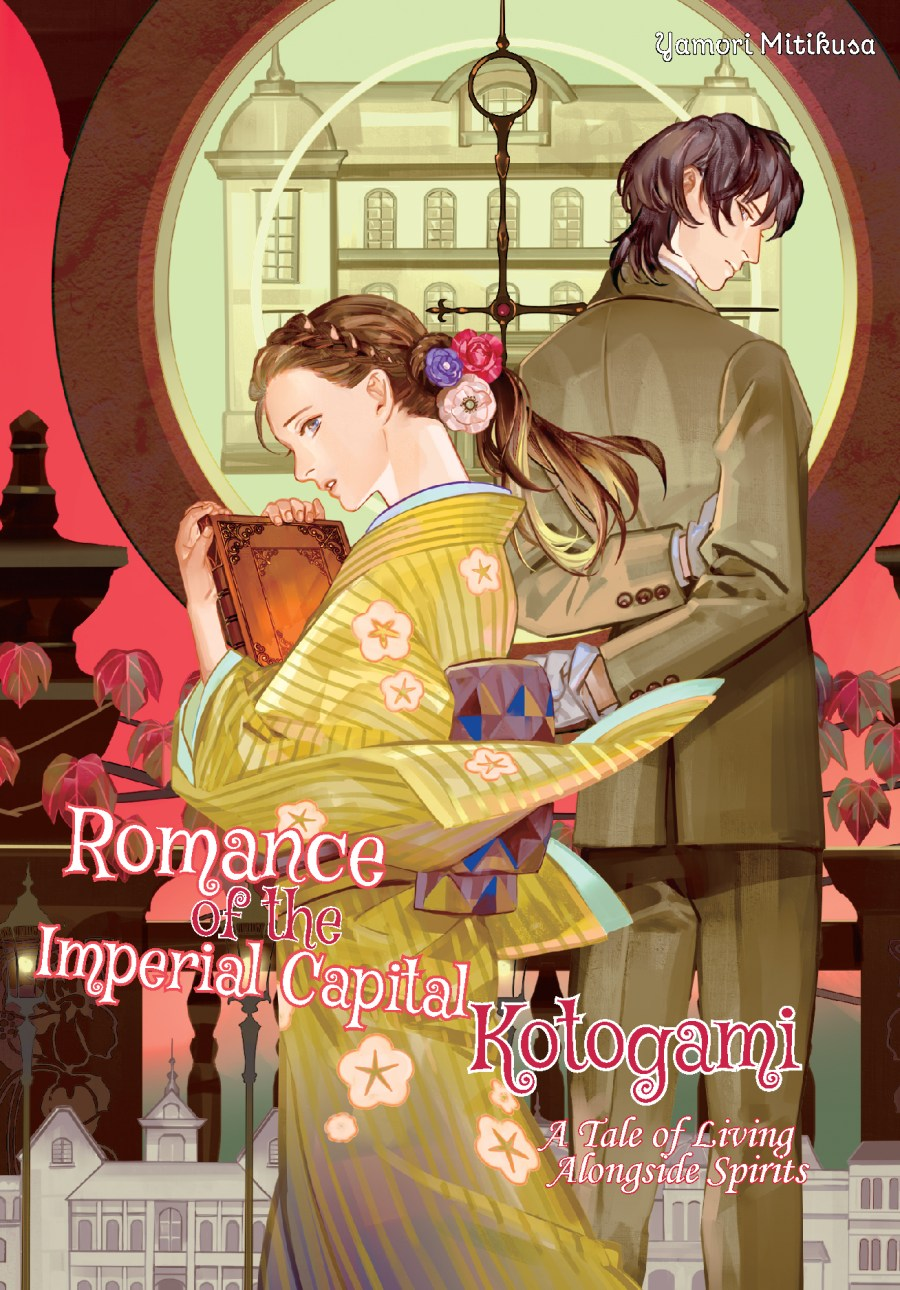Romance of the Imperial Capital Kotogami: A Tale of Living Alongside Spirits Cover Image