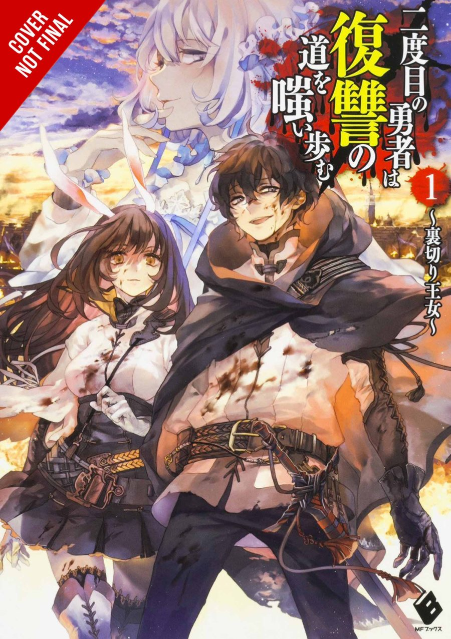The Hero Laughs While Walking the Path of Vengence a Second Time (light novel)