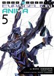 Neon Genesis Evangelion: ANIMAVolume 5