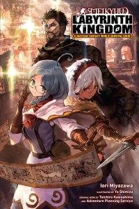 Meikyuu: Labyrinth Kingdom, A Tactical Fantasy World Survival GuideVolume 1