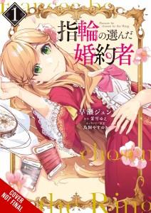 The Fiancée Chosen by the Ring (manga)