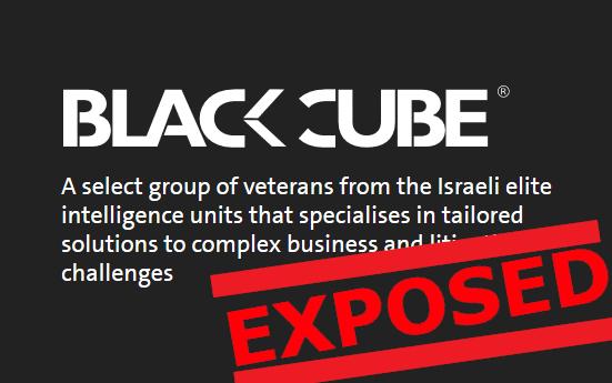 Black Cube Exposed