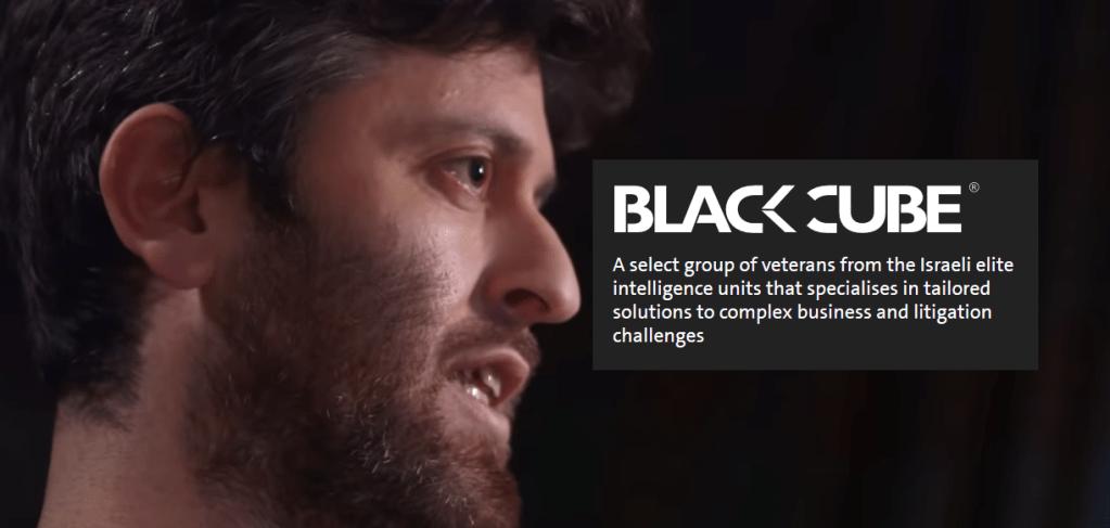 Jewish Black Cube
