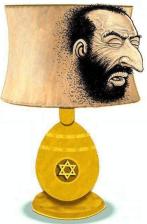 Jewish Lampshades