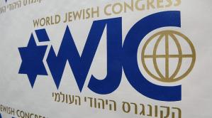 The World Jewish Congress Exposed