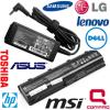 Laptop Batteries & Adapters