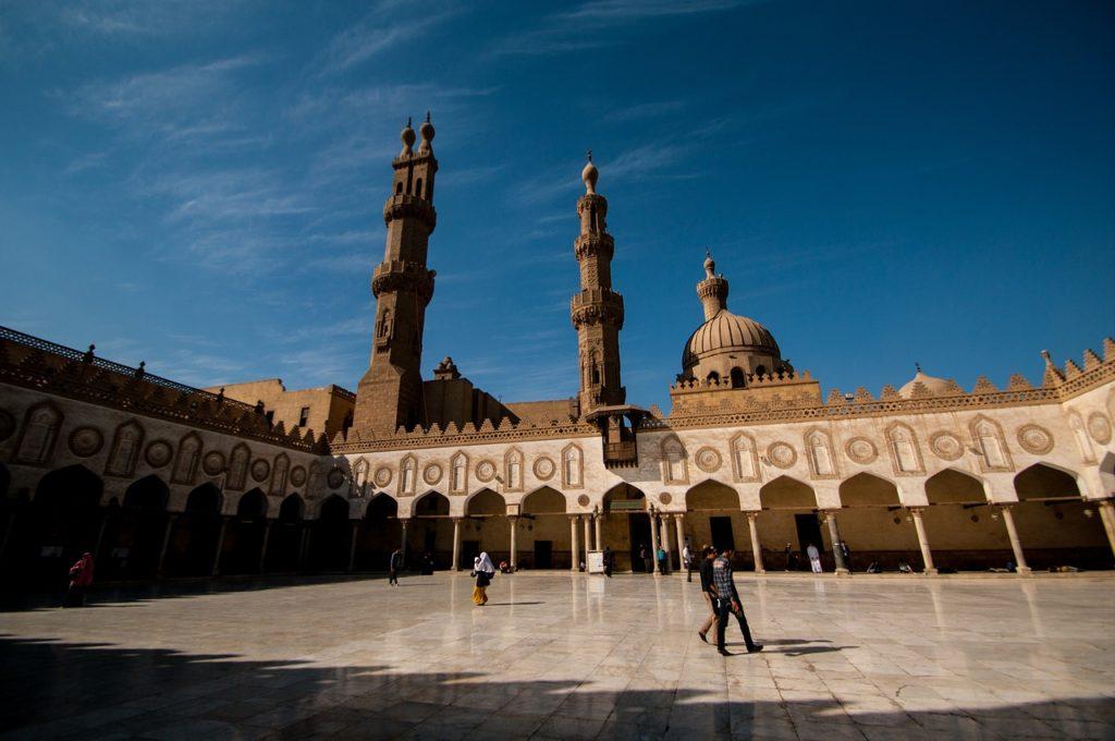 universitas terbaik di Mesir - Al Azhar University