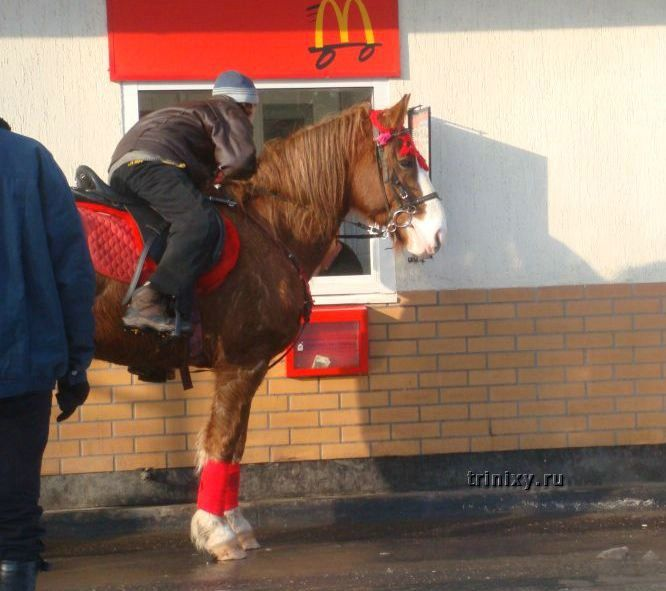 Auto mac en Russia