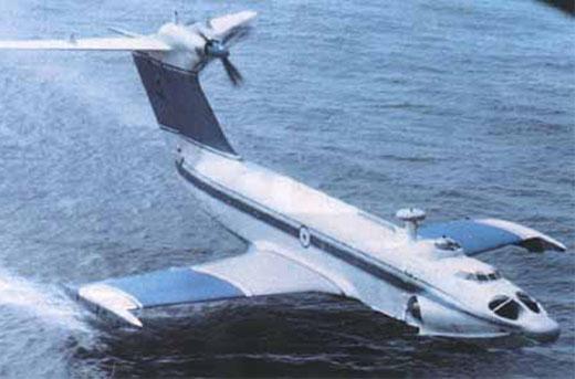 Russian ekranoplane atau ekranoplan 1