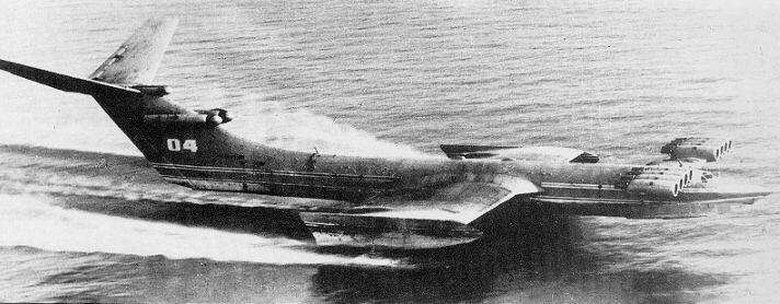 Russian ekranoplane atau ekranoplan 2