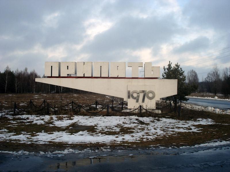 from https://i2.wp.com/englishrussia.com/images/new_images//pripyat-8.jpg