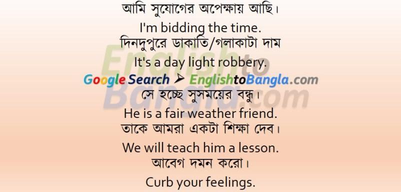 Sentence Lesson 33