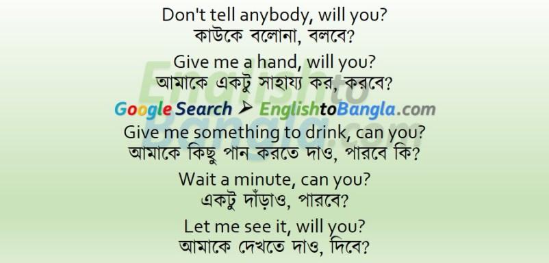 Sentence Lesson 42
