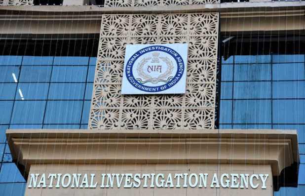 این آئی اے نے تحریک المجاہدین کے سات ارکان کے خلاف چارج شیٹ داخل کی