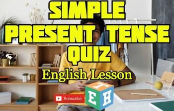 Simple Present Tense Quiz