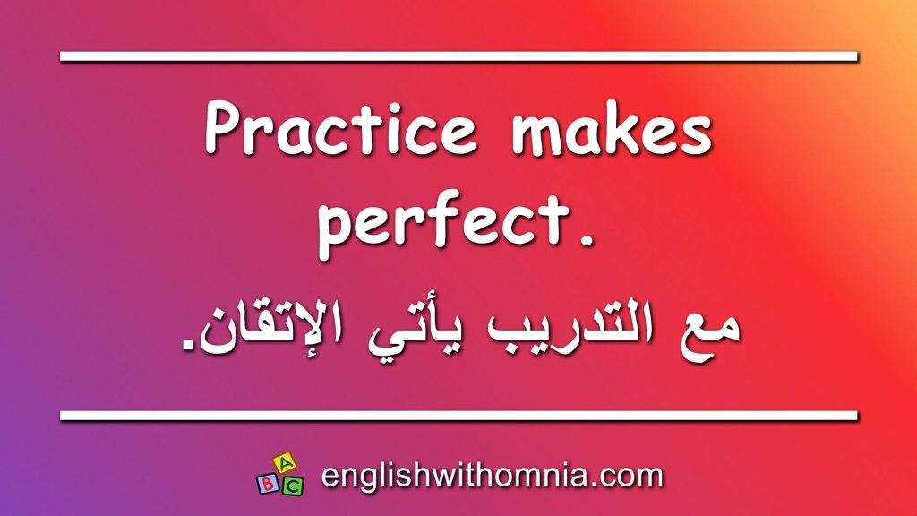 عبارات انجليزية قصيرة