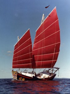 A Chinese 'junk'.