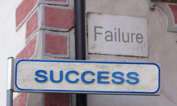"Табели ""провал"" и ""успех"""