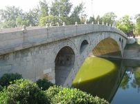 Zhaozhou Bridge, China.