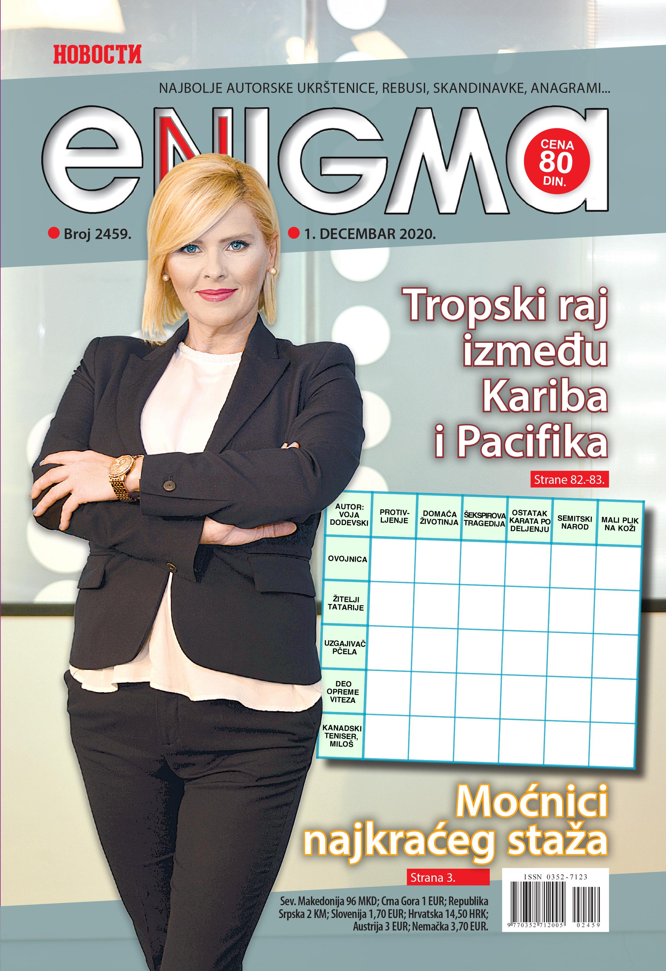 ENIGMA 2459 naslovna