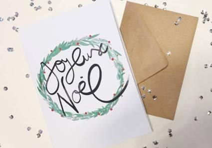 DIY-Une-carte-de-Noel-a-imprimer