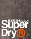 superdry à niort logo