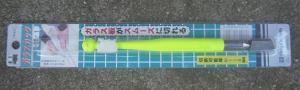 ガラスカッター_新潟精機_SK-1_01