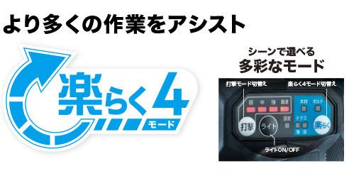 TD171DRGX_モード切替ボタン