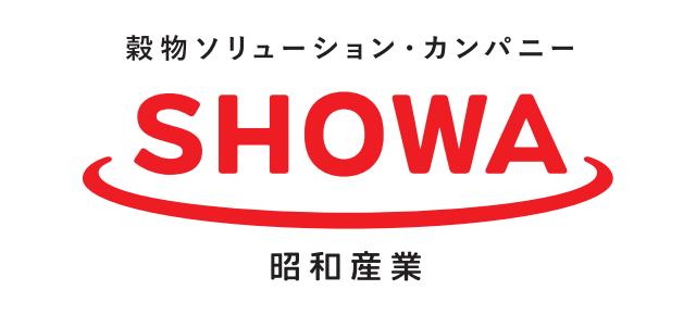 昭和産業-会社ロゴ