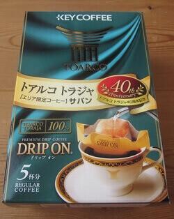 「2594キーコーヒー」株主優待「トアルコトラジャ」